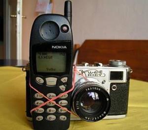 my-new-camera-phone